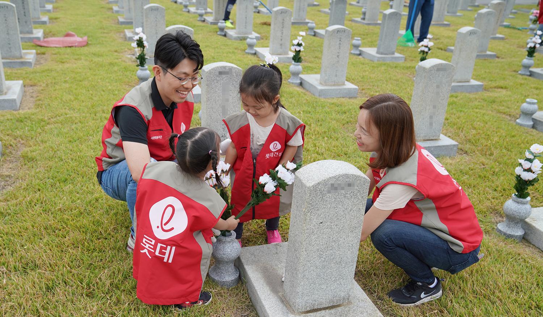 롯데건설 직원 가족이 묘역 단장을 하는 중이다1.jpg