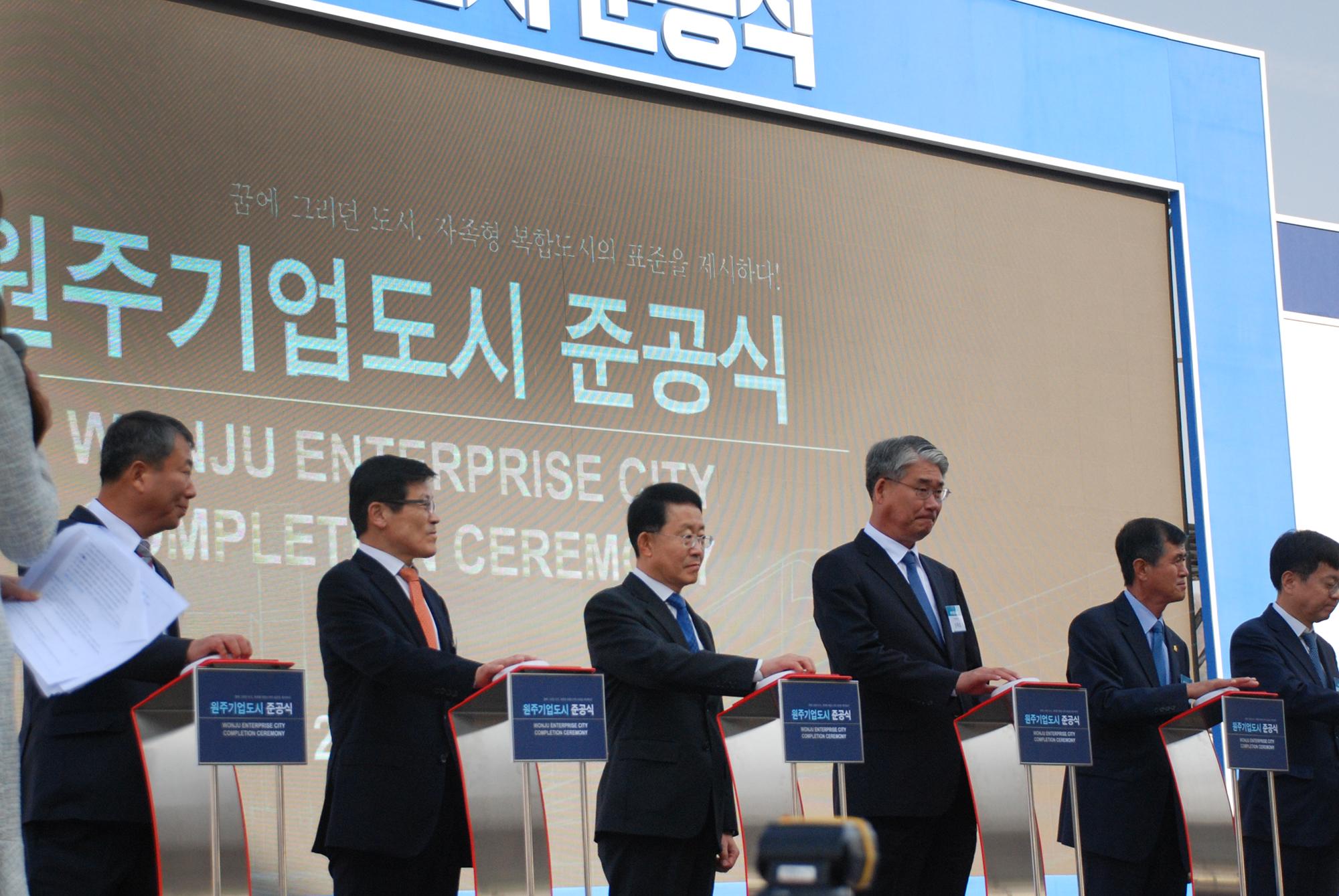 롯데건설 하석주 대표이사(좌측에서 세 번째)가 원주기업도시 준공식 퍼포먼스를 하고 있다.jpg