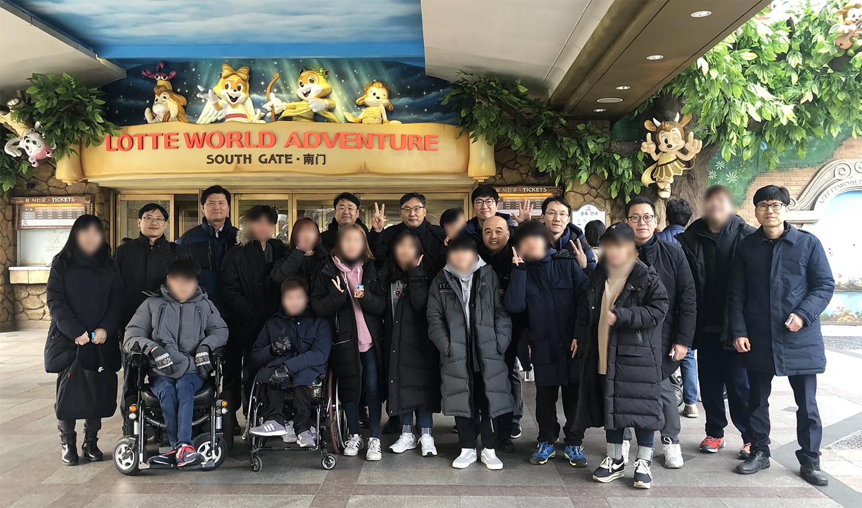 롯데건설 기술연구원의 샤롯데봉사단이 SRC 보듬터 이용자들과 함께 롯데월드 방문 기념 촬영 중이다.jpg