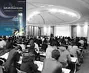 제 4회 초고층 건축 국제 심포지엄 현장 사진