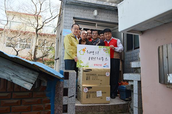 롯데건설, 부산 동구 일대에서 사랑의 집수리 봉사활동 펼쳐 이미지