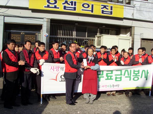 롯데건설 '사랑나눔 봉사단'무료 급식 봉사활동 펼쳐 이미지