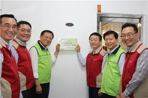 롯데건설, 러브하우스 봉사활동으로 지역아동센터에 꿈과 희망 전달 이미지