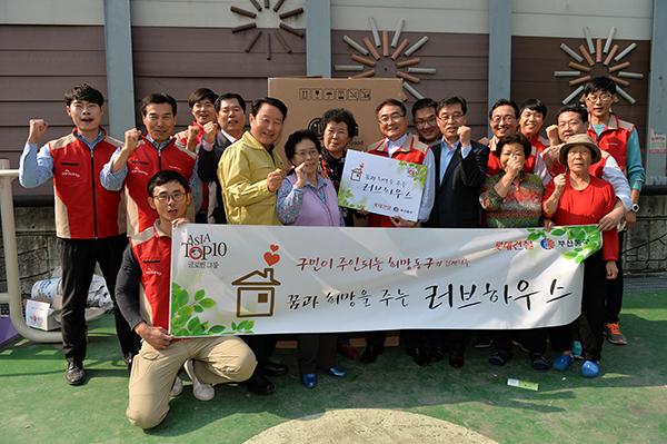 롯데건설, 사랑나눔 봉사단 부산서 러브하우스 봉사활동 이미지